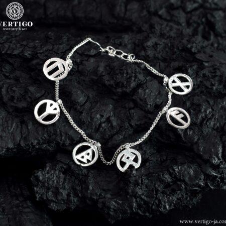 Srebrna bransoleta pancerka z 6 runami nordyckimi wkomponowanymi w okrąg - polerowane srebrne runy